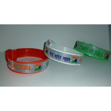 biZyug Tricolour Plastic Wrist Band