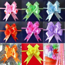 Pull Flower Ribbon For Gift Wrap ( Pack of 10 pcs )