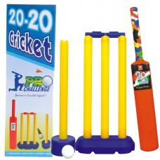 Ekta Cricket Kit 20-20 (Small)
