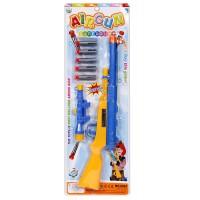 Air Gun Super Gun