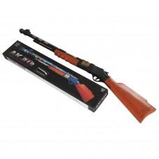 Musical Black Toy Gun AK 818 2.5 Feet