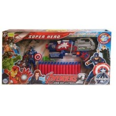 biZyug Avenger Soft Bullet Blaster Gun Toy and Captain America with 14 Darts & Dartboard