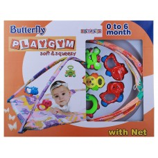biZyug Butterfly Playgym Soft & Squeezy